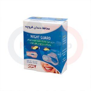 محافظ دندان قروچه